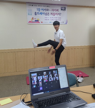 """[보도자료] 차이나는 온라인클라스 참가한 서울시민, 코로나블루 """"이제는 안녕~!"""""""