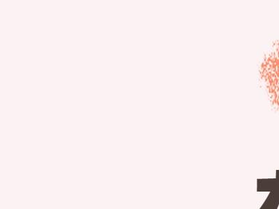 [도봉구] 5월청소년기 부모교실