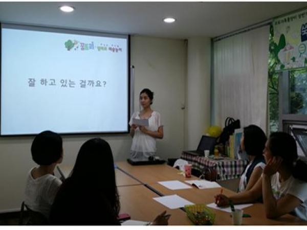 송파구 건강가정지원센터 관련 이미지