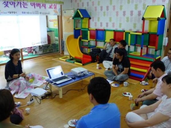 강북구 건강가정지원센터 관련 이미지