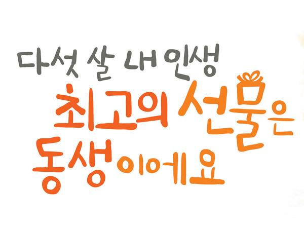 서울시 저출산 극복을 위한 시민 제안 공모 관련 이미지