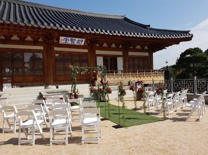 남산공원 호현당 전통혼례 예식장