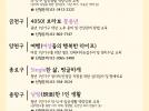 서울시 1인가구 대상 교육프로그램 안내