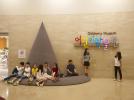 어린이박물관 관련 이미지