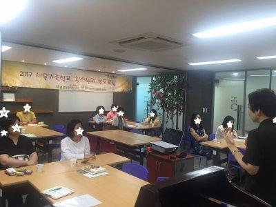 [성북구] 청소년기부모교실 관련 이미지