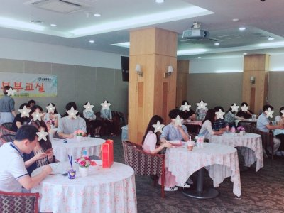 [성북구] 예비부부교실 : 고려대학교