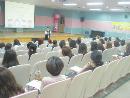 [성북구] 아동기부모교실 : 장위초등학교