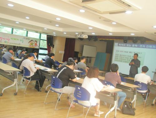 [성북구] 찾아가는아버지교실 : 숭인초등학교