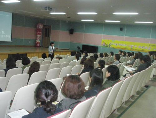 [성북구] 서울가족학교 아동기부모교실 안내
