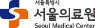 서울의료원 로고