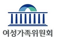 여성가족위원회 로고